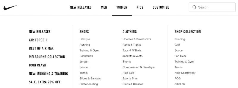 Screenshot of silo structure on Nike.com website