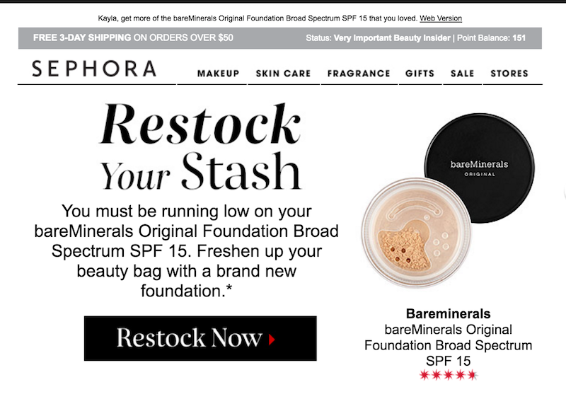 This example from Sephora shows how they follow up with leads with email marketing.